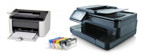 МФУ сканеры принтеры копиры